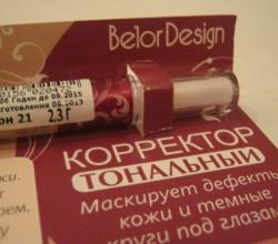 Тональный корректор (оттенок № 21) от Belor Design