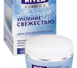 Крем для контура вокруг глаз Упоение свежестью  от Nivea