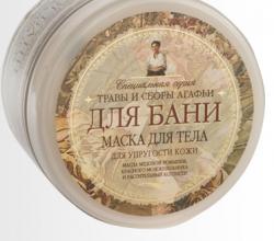 Маска для тела для упругости кожи от Рецепты бабушки Агафьи