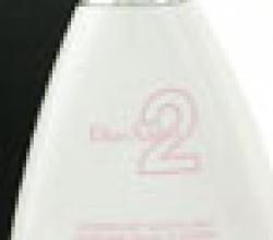 Увлажняющее молочко для тела Addict 2 от Dior