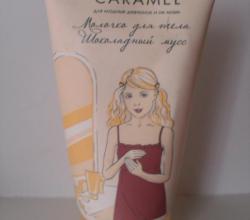 Молочко для тела Шоколадный мусс от Caramel