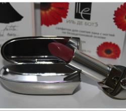 Губная помада Rouge G de Guerlain Jewel Lipstick Compact (оттенок № 66 Gracia) от Guerlain