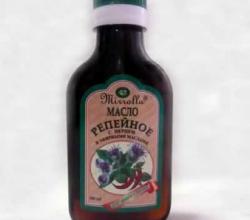 Масло репейное с перцем и эфирными маслами от Mirrolla