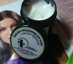Бальзам-кондиционер для волос с маслом брокколи от Мастерская Олеси Мустаевой