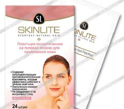 """Пластыри косметические """"Skinlite"""" на гелевой основе, для проблемной кожи от Skinlite"""