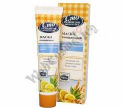 """Маска для лица очищающая """"Антибактериальный  эффект"""" с лимонным соком, овсяными хлопьями и белой глиной от Сто рецептов красоты"""