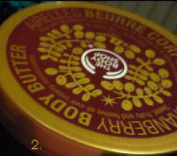 Крем для тела Cranberry Body Butter от The Body Shop