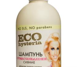 """Шампунь для всех типов волос """"Сумасшедшее сияние"""" от Eco Hysteria"""