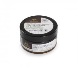100% натуральная маска для лица anti-age для всех типов кожи с органическим экстрактом ягод асаи и маслом итальянского трюфеля от Planeta Organica