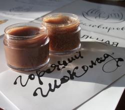 """Бальзам для губ """"Горячий шоколад"""" от Мыловаров (1)"""