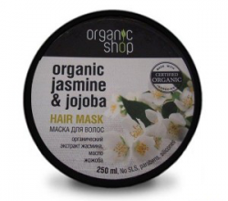 "Маска для волос ""Индийский жасмин"" от Organic Shop (1)"