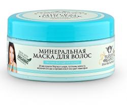 Минеральная маска против выпадения волос от Planeta Organica
