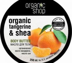 """Масло для тела """"Севильский мандарин"""" от Organic Shop"""
