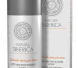 Дневной крем для лица для чувствительной кожи от Natura Siberica