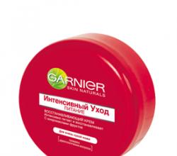 """Универсальный восстанавливающий крем для очень сухой кожи """"Интенсивный Уход Питание"""" от Garnier"""