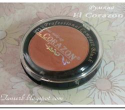 Румяна Professional Compact Blush (оттенок № 18) от El Corazon