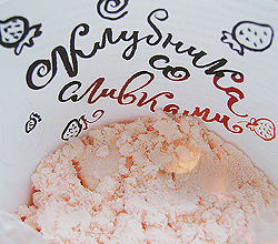 Молоко для ванны «Клубника со сливками» от Мыловаров