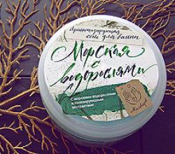 Соль для ванны «Морская с водорослями» от Мыловаров