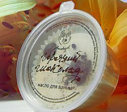 Масло для ванны «Горячий шоколад» от Мыловаров