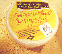 Скраб для тела соляной «Антицеллюлитный цитрусовый» от Мыловаров (1)