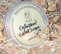 Крем-масло для тела «Горячий шоколад» от Мыловаров