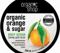 Скраб для тела «Сицилийский Апельсин» от Organic Shop