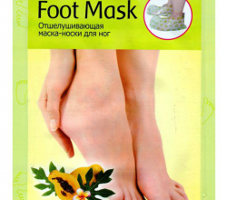 Отшелушивающая маска-носки для ног от Skinlite