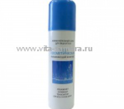 Косметическая вода для лица от Вита Лайн