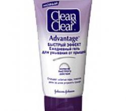 """Гель для умывания """"Advantage Быстрый Эффект"""" от Clean&Clear"""