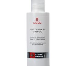 Концентрированный шампунь и лосьон от перхоти серия expert pharma от Faberlic