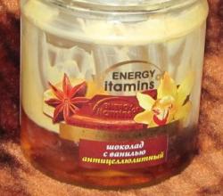 SPA-уход для тела Шоколад с ванилью антицеллюлитный от Energy of Vitamins