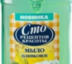 Жидкое мыло от Сто рецептов красоты