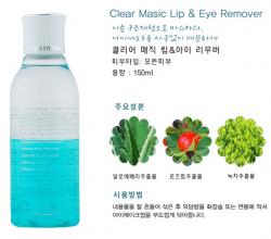 Средство для снятия макияжа с глаз и губ  Clear Magic Lip & Eye Remover от Tony Moly