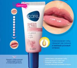 Увлажняющий блеск для губ с маслом жожоба от Avon