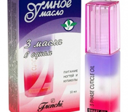 Масло для кутикулы и ногтей 3 в 1 от Frenchi