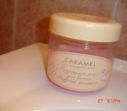 Пенящяяся соль для ванны Ягодный коктейль от Caramel