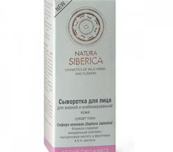 Сыворотка для жирной и комбинированной кожи лица от Natura Siberica