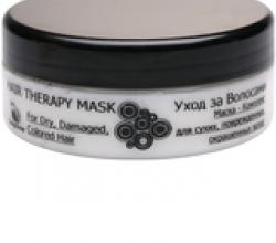 """SPA Маски """"Для сухих и окрашенных волос"""" и """"Для волос жирных у корней и сухих на кончиках"""" от Design Soap"""
