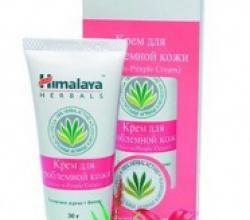 Крем для проблемной кожи от Himalaya Herbals (1)