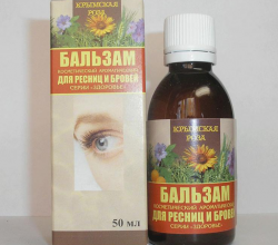 Бальзам косметический ароматический «Для ресниц и бровей» от Крымской Розы