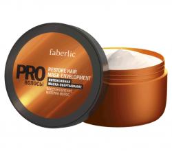"""Интенсивная маска-обертывание """"Восстановление материи волос"""" от Faberlic"""