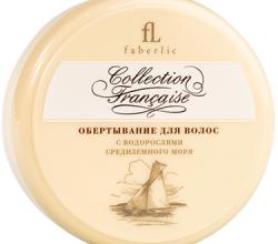 Обертывние для волос с водорослями Средиземного моря от Faberlic