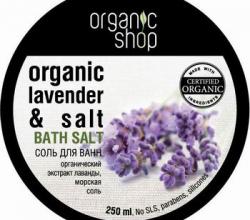 """Соль для ванны """"Марсельская лаванда"""" от Organic Shop"""
