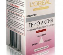 Крем для кожи вокруг глаз Трио актив от L'Oreal