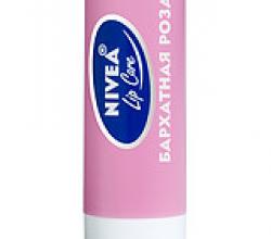 """Бальзам для губ """"Розовый бархат"""" от Nivea (1)"""