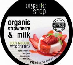 """Мусс для тела """"Земляничный йогурт"""" от Organic Shop (1)"""