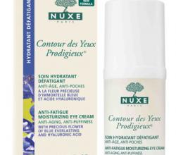 Крем для контура глаз Продижьез Countour des Yeux Prodigieux от Nuxe