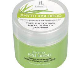 Маска тройного действия для комбинированной кожи лица Phyto Kislorod от Faberlic