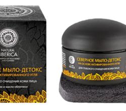 Северное мыло-детокс на основе активированного угля для глубокого очищения кожи лица от Natura Siberica