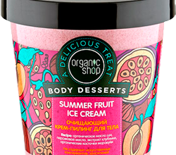 """Очищающий крем-пилинг для тела """"Summer Fruit Ice Cream"""" от Organic Shop"""